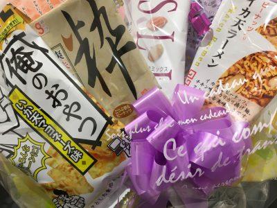 おつまみブーケ(アラカルト2)
